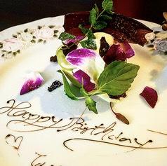 お誕生日 メッセージ デザート